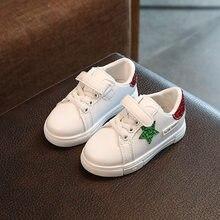 2017 Hot SALE Children Cassic Style Sport Shoes Girls Sneakers Fashion  Shining Stars Kids Shoes Boys feb1cb9443fd