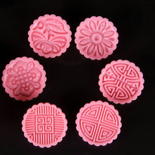 AMW 50g Flowers Moon Cake Mould Hand Press Plastic Round Plunger Cutter Baking Tools