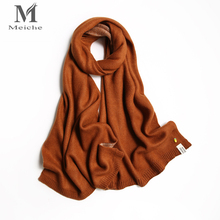 MEICHE Solid Soft Scarves Acrylic Pineapple nail Winter scarf 2017 Embroidered scarf female stoles women scarf(China)