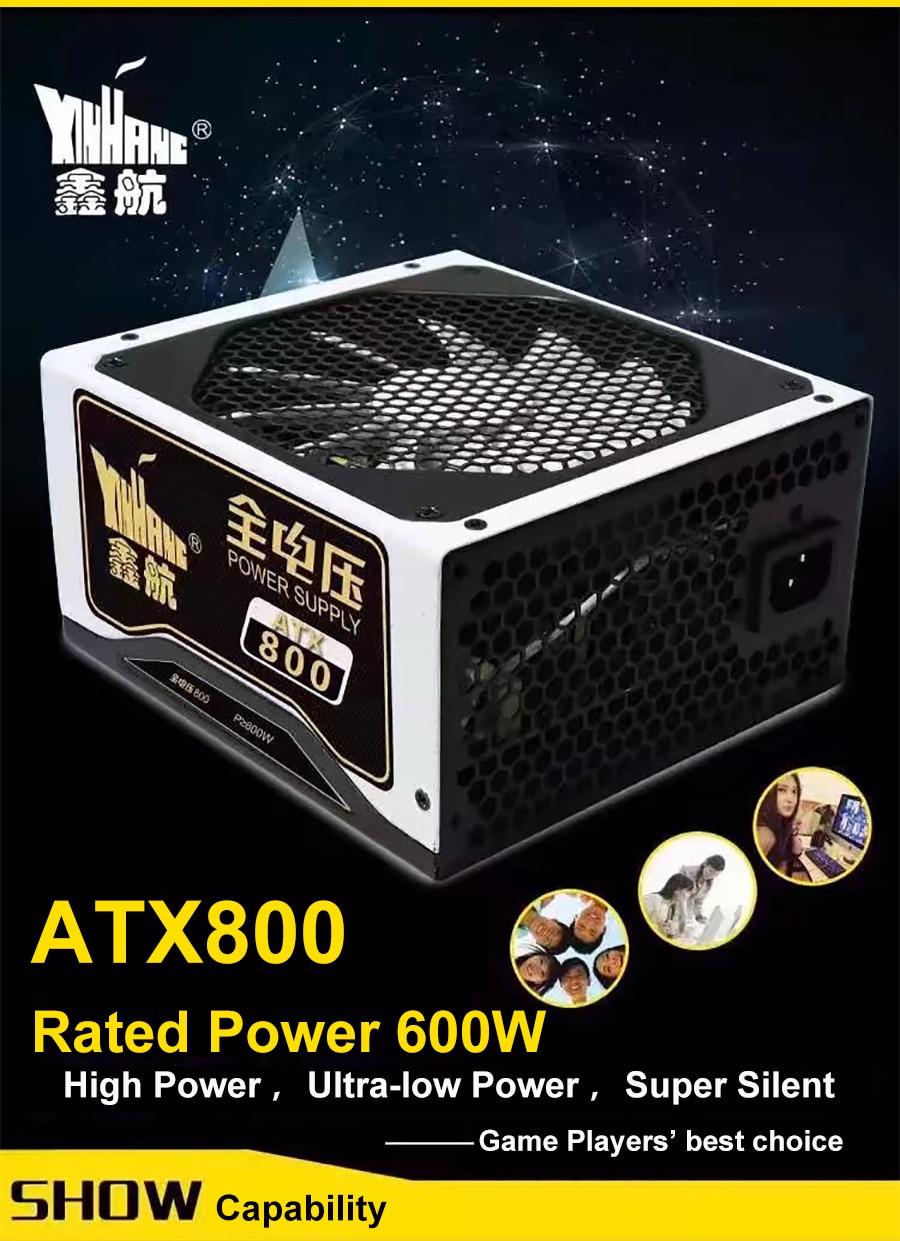 ATX800-1