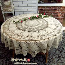Free shipping round lace tablecloth for wedding spandex cover overlay for table  crochet tablecloth fashion cutout table shirt