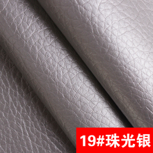 19# silvery color High Quality PU Leather fabric like leechee for DIY sewing sofa table shoes bags bed material (138*100cm)