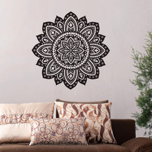 EHOME Indian Mandala Wall Stickers Home Decor Living Room Removable Wall Decals Vinyl Art Stickers