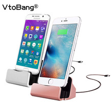 Travel Car Charger Desktop Dock For iPhone 7 6 Plus 5S 5C Micro USB Wall Charger For Samsung Galaxy S8 Huawei Xiaomi Meizu Sony
