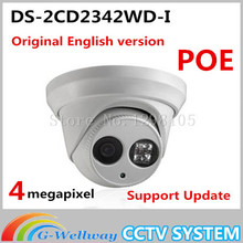 HIK 4MP onvif IPC IP POE Outdoor dome camera web webcam cam night vision DS-2CD2342WD-I replace 3345 DS-2CD3345-I
