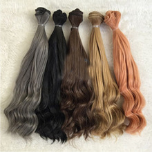 one piece 25*100cm bjd Hair Black Brown Pink Grey Khaki Natural Color  Long Wave Curly Hair for BJD Doll 1/3 1/4 1/6