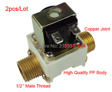 Free Shipping Hot Sale 2PCS Male 1/2'' Solenoid Valve DC6V Electronic Valve Filter Copper Joints High Quality PP Body