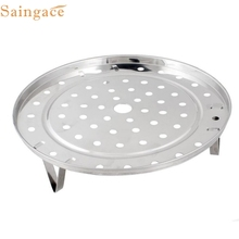 My House Stainless Steel Steaming Steamer Rack 8.5  2017 New Hot Sell 17Mar13