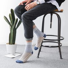 Pinstripe Mens Imitation Wool Thick Socks Mixed Colors Autumn And Winter  Male Sock  Functional Business Soft And Warm Sox