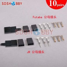 10 Sets DIY Futaba/ JR Type 3 Pin Servo Battery Connector/Plug Set (Female and Male) Female with Hook(China)