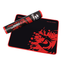 Original REDRAGON Pro Gaming Mouse Pad with Locking Edge 5mm Thickness Mouse Mice Pads Waterproof Rubber Gamer Mouse Mat Micepad