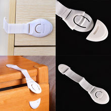 1 Pcs Cabinet Door Drawers Refrigerator Toilet Safety Plastic Lock For Child Kid baby safety best deal