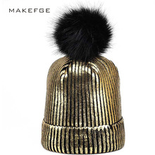 Fashion winter women's hat Ins Gold Silver Women's Knitwear Fashion balaclava hair ball winter cap hats for women beanie hats(China)