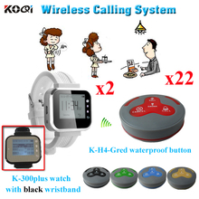 Wireless Waiter Pager System For Restaurant Supermarket And So On 22pcs Of Table Button And 2 pcs Of Wrist Watch Reciever(China)