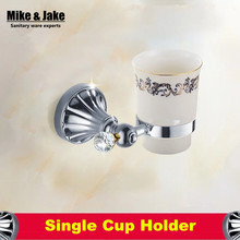 Bathroom Brass crystal single tumbler cup holder toothbrush holder bathroom accessory sanitary ware bathroom furniture(China)
