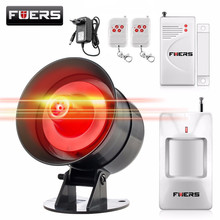 Fuers DIY Wireless 110db Loud Security Siren Rapid Code Strobe Siren Alarm Sound Flash Alarm System For Home Burglar Security(China)