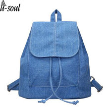 denim women backpack drawstring school bags travel bag small backpack rucksack bolsas mochilas feminina women backpack A1412