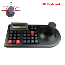 HOKVS 3D PTZ CCTV keyboard Controller Joystick for RS485 PTZ Speed dome camera Bracket Support Pelco-D / P protocol 3 Axis(China)