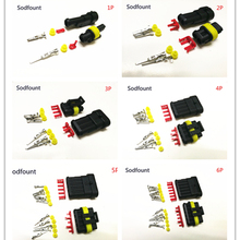 weatherproof 6 pin wiring harness read all wiring diagram 6 Pin Trailer Tow Wiring