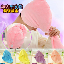Women's Quick-drying Microfiber Hair Towel Bath Wrapped Turban Cap Hat New