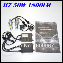 NEW product LED Headlight 50w Super Bright 50W 1800LM H7 led headlight CREE chips CXA1512 chips Car Auto Headlight Free shipping
