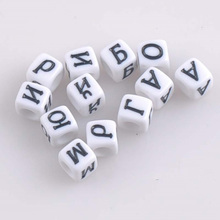 200PCs Mixed white Acrylic Russian Alphabet Letter Flat Cube Pony Beads For Jewelry Making 6x6mm YKL0512X