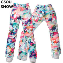 Gsou Snow Winter Ski Pants Women Snowboard Pants Ladies Camouflage Ski Pants Female Colorful Waterproof Thermal Skis Trousers(China)