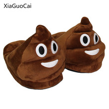 Cute Funny 2017 Winter Men Slippers Brown Fashion Plush Male Indoors Slippers Home Plain Warm Slippers X4 35(China)