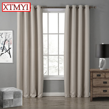 Europe solid blackout curtains for bedroom Purple/beige/brown windows curtains for living room Drapes custom