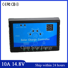 High Quality 10A 14.8 V Solar Charge Controller/PWM Mode Monitor System and traffic Flashing Light System/Plastic Cover Charger(China)