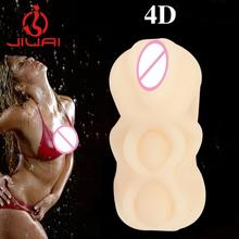 Buy 2017 HOT 4D Male Masturbators Realistic Vagina Pussy Masturbation Sex Toy Men L918