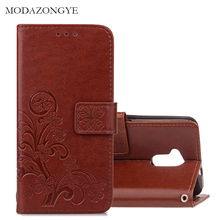 ZTE Blade V7 Lite Case Cover Luxury Wallet PU Leather V7Lite Flip - ShenZhen MDZY Store store