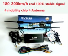 Free Shipping 180-200km/h 4 Antenna DVB T2 Car 4 Mobility Chip Digital Car TV Tuner HD 1080P DVB-T2 Car TV Receiver(China)