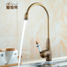FREE SHIPPING 100% Factory wholesale Continental Palace Hotel Luxury kitchen faucet antique porcelain hot and cold retro tap