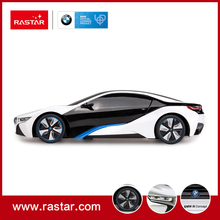 Rastar licensed 1:24 BMW I8 2016 new arrivals radio control remote control vehicle silver color inventory for boys game 48400