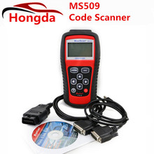 Ms509 Obdii/eobd Code Reader Autel Maxiscan Ms509 Auto Scanner Coverage(us, Asian & European) Ms 509(China)