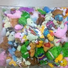 Bulk 100pcs/lot Collection Of Plush Animals Various styles package Dolls For Phone/Key/Bag Pendants Soft Promotion Gifts(China)