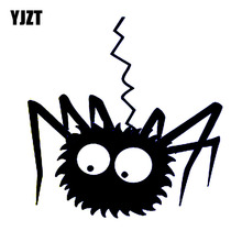YJZT 19.3*19.8CM Cartoon Lovely SPIDER WEB Car Sticker Vinyl Decal Black/Silver S8-1321(China)