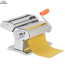 Homdox Home Kitchen Removable Pasta Make Roller Machine Dough Fresh Noodle Making N20*