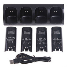 Black Charger Dock Station + 4 Battery Packs for Nintendo Wii Remote Controller