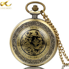 Lancardo New Bronze Angling Quartz Antique Dragon Pocket Watch For Men And Women Necklace Free Chain Gifts Analog Watches Gifts