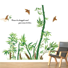 Chinese Style Bamboo Sticker PVC Removable DIY 60cm*90cm Large and Beautiful Wall Sticker Presents for Study Bedroom Living Room