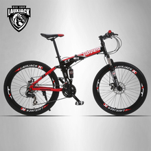 UPPER Mountain Bike Full Suspension Steel Foldable Frame 24 Speed Shimano Mechanic Brake Wheel Whith Spokes(China)