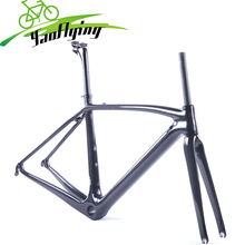 2017 hot sale carbon road bike frame,include fork headset seatpost clamp,700C carbon bicycle frame specialize carbon frame(China)