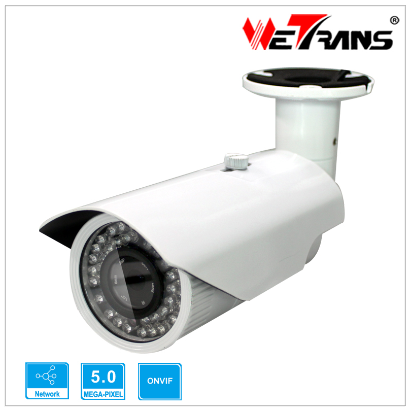 Network IP Surveillance cameraTR-GIPR129Z-POE ONVIF 5MP 30M Night Vision 2.8-12mm Zoom Lens Outdoor IP Secure Cam<br><br>Aliexpress