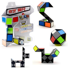 QiYi 3D Colourful Magic Cubes Snake Puzzle Ruler Twist 24 Blocks Educational Funny Toys For Children New Year Gifts For kids(China)