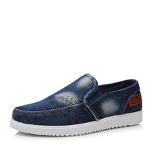 Men Denim Cloth Shoes 2017 Men's Fashion Solid Breathable Slip-on Loafers Male Casual Canvas Shoes Size 39-44 MXR108