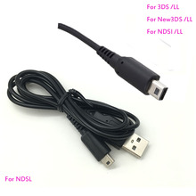 For Nintendo New 3DS 2DS NDSi  XL LL Power Charging Cable Cord  USB Charge Cable Cord For NDSL