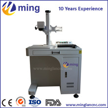 fiber laser mark machine 10w pay the difference service when money not enough using