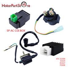 Ignition Coil AC CDI Box Regulator Rectifier Relay for 50cc 70cc 90cc 110cc 125cc Engine Loncin Taotao Roketa Chinese ATV Quad